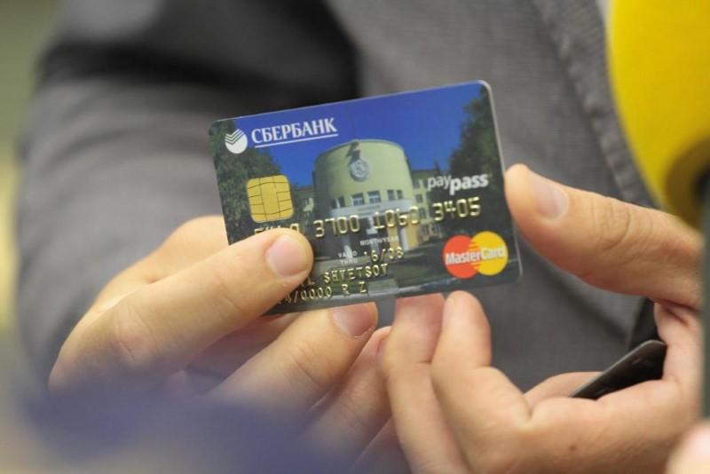 Блокировка карты через Мобильный банк.