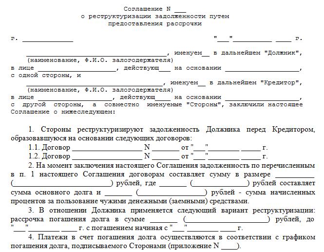 20150213sogl