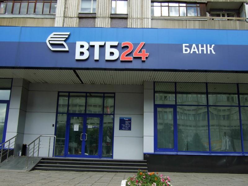 Какие отзывы оставляю клиенты банка ВТБ 24?
