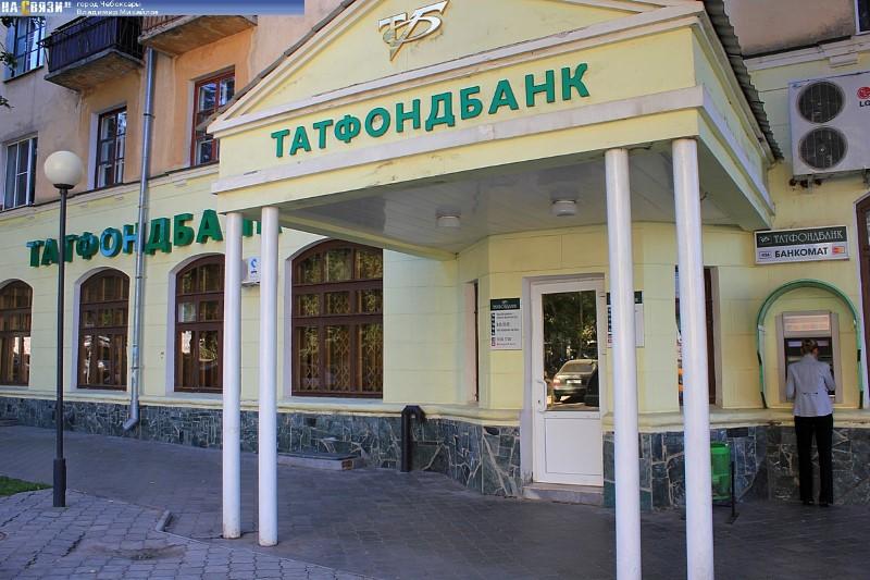Какие существуют программы управления финансами в Татфондбанке?