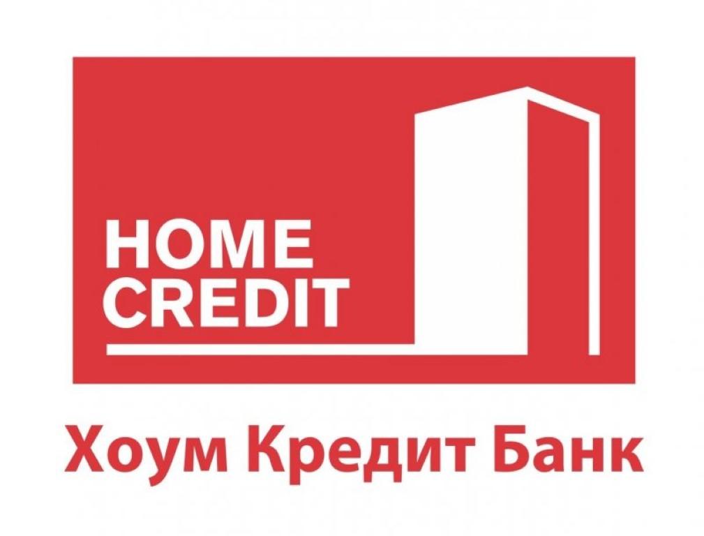Онлайн заявка на кредит наличными во все банки