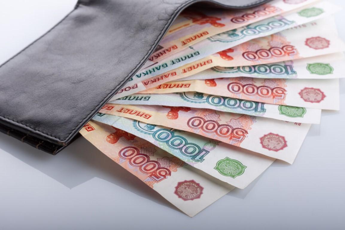 Потребительский кредит 150 тысяч