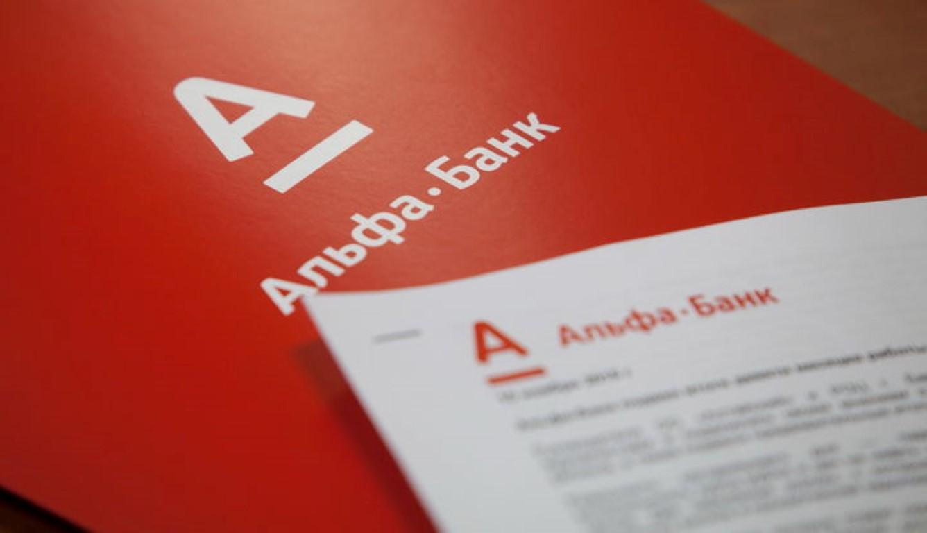 Помогите взять кредит в банке - Официальный сайт
