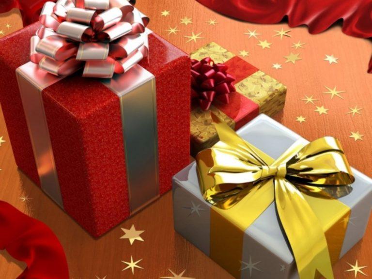 Подарки удачный вклад с подарками