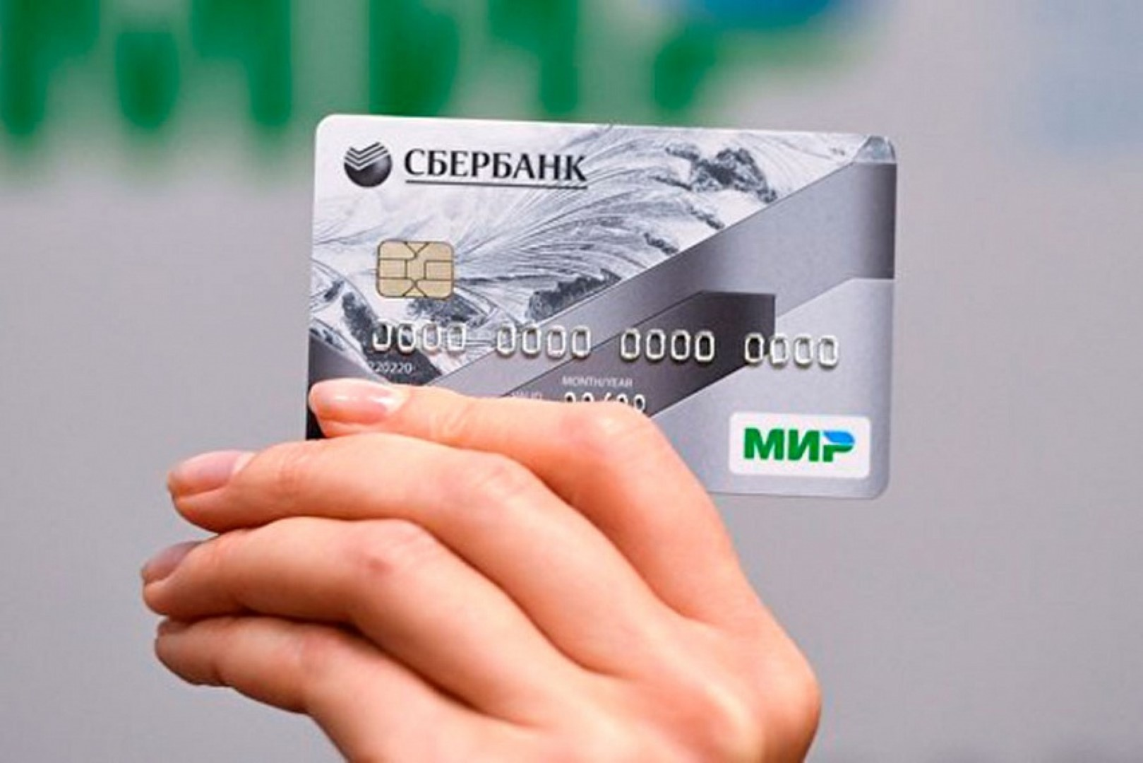 получить кредит наличными без справок