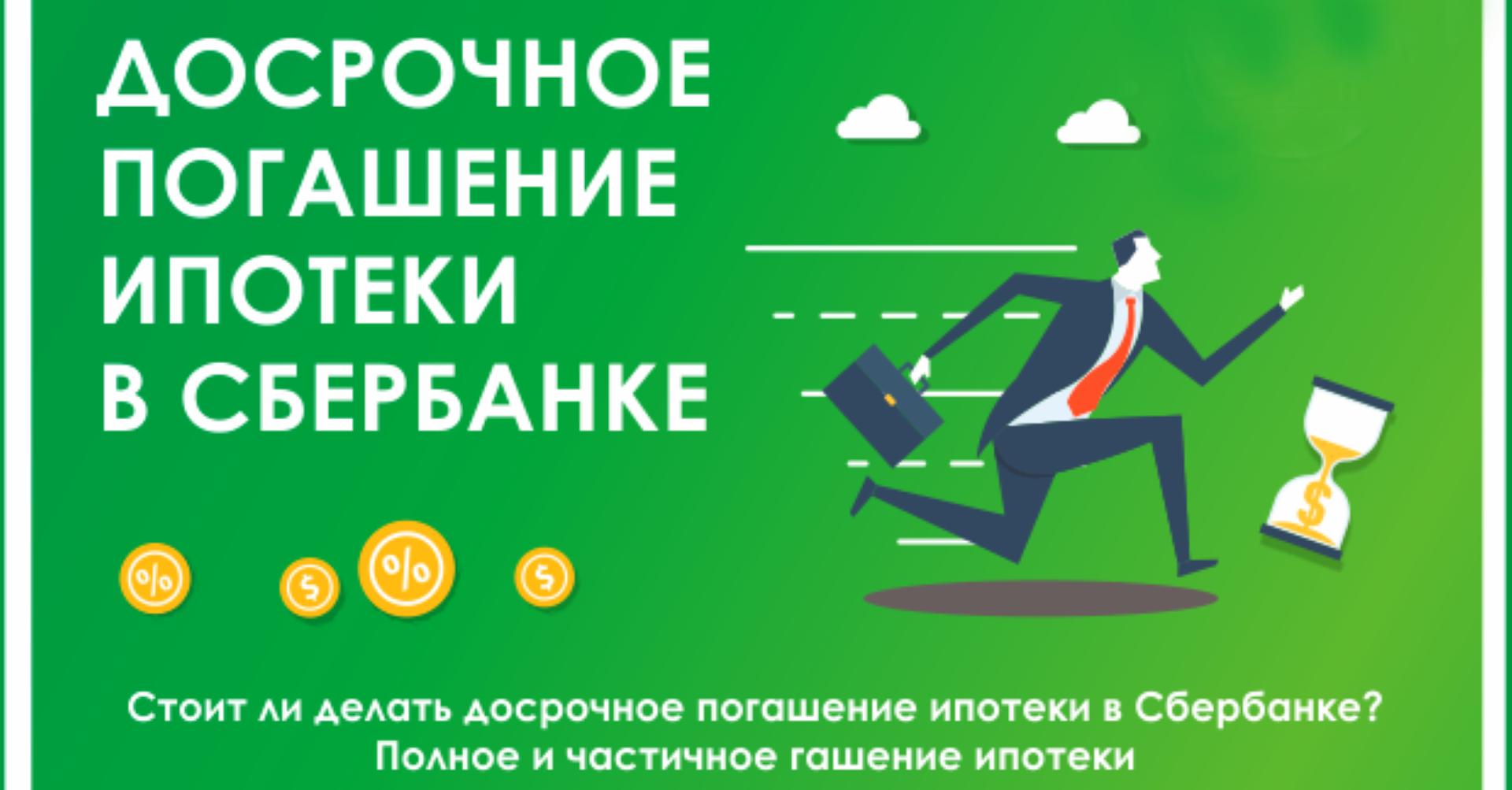 Микрозаймы в Москве и Санкт-Петербурге