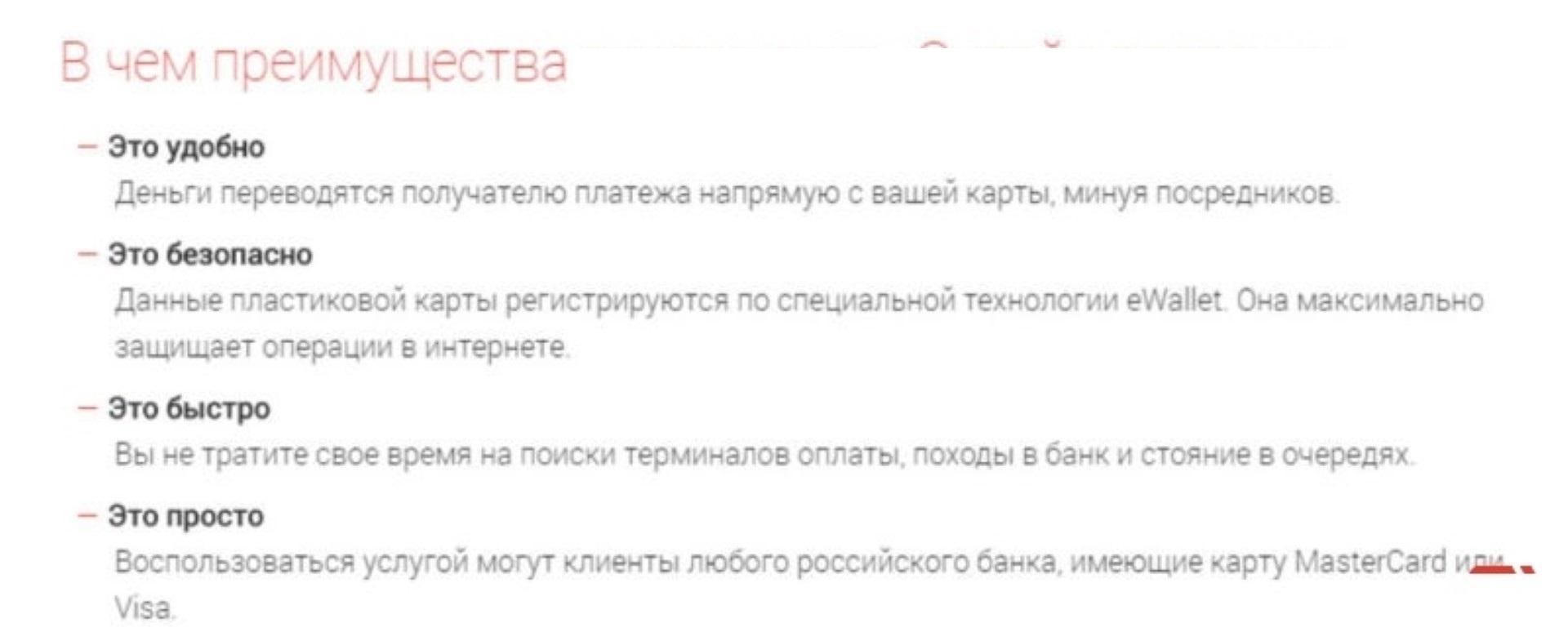 Потребительский кредит - БИНБАНК