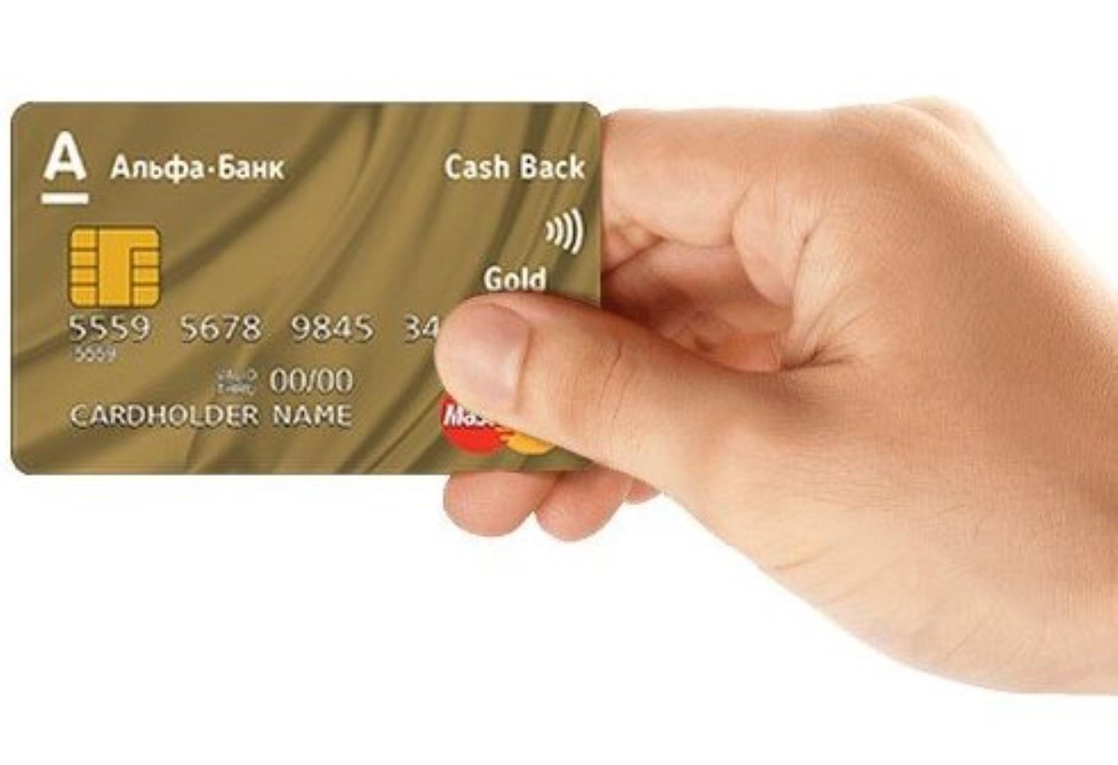Сбербанк ипотека с господдержкой заявка