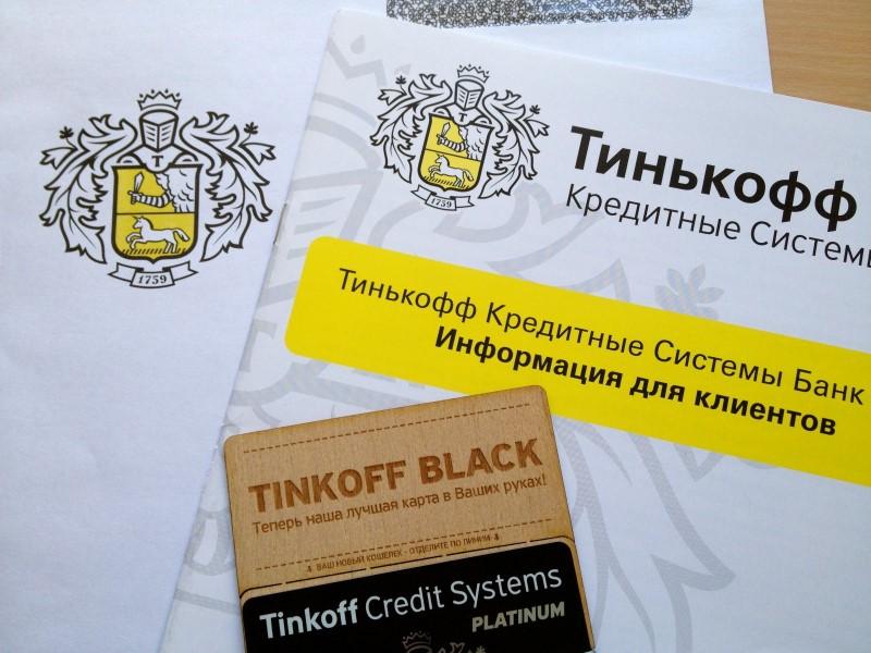 Основные правила сотрудничества с банком Тинькофф.
