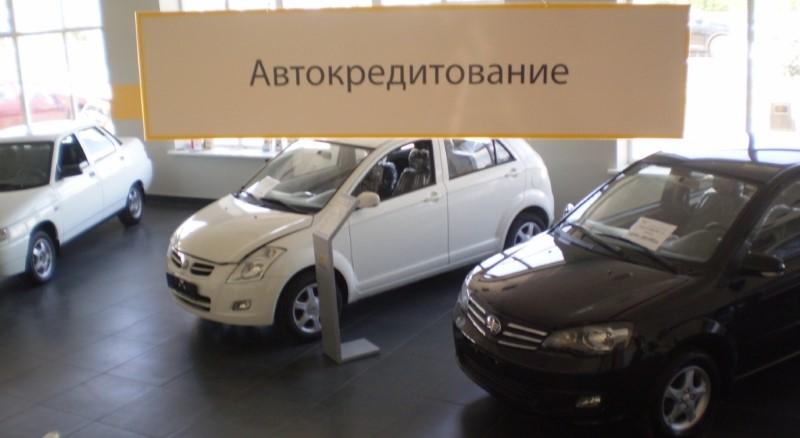 Основные условия и требования российских банков.
