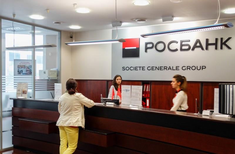 Какие условия получения ипотеки в Росбанке?