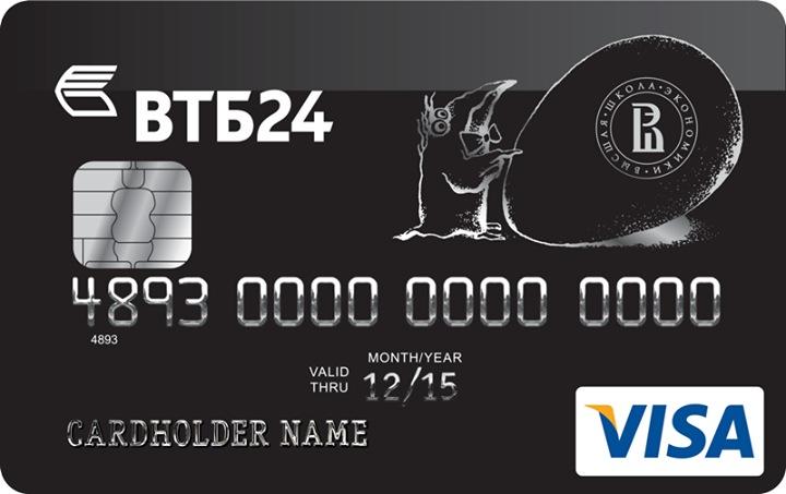 Как получить кредитную карту онлайн?