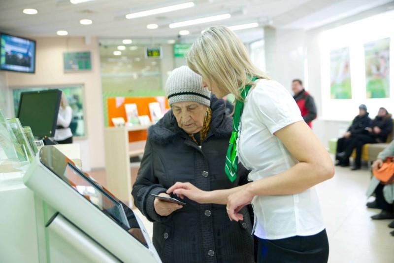 Потребительский кредит в Сбербанке в 2016 году: какие условия?