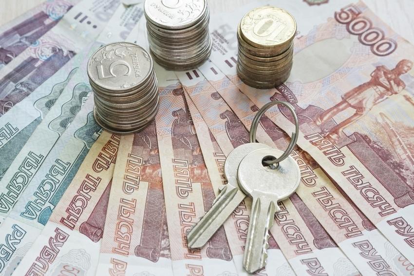Как передать деньги за ипотечную квартиру?