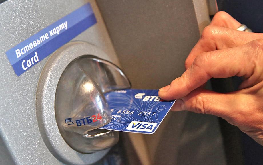 Какие условия использования кредитных карт банка ВТБ 24?