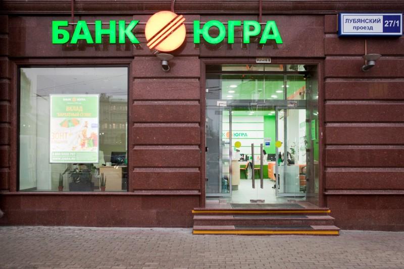 Какие требования к заемщикам предъявляет банк?