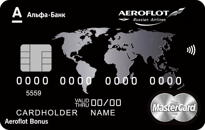 Какие отзывы о дебетовых картах оставляют клиенты Альфа-Банка?