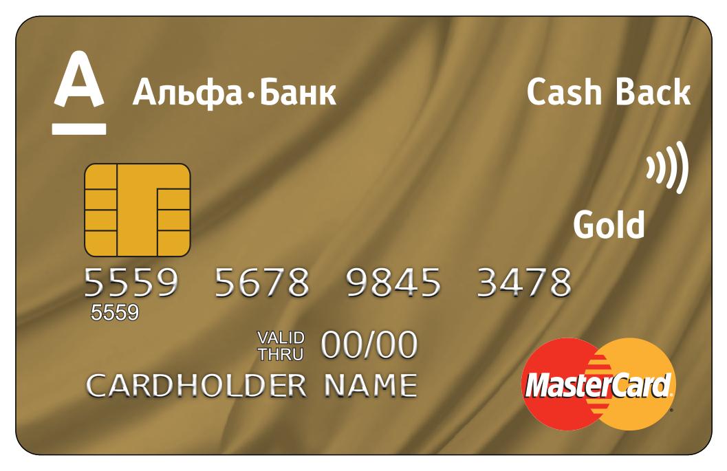 В чем особенности золотой дебетовой карты?