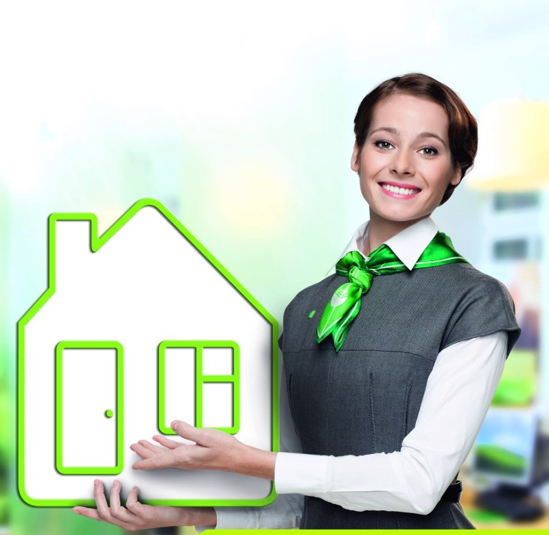 Можно ли получить кредит на строительство дома под залог земельного участка в Сбербанке?