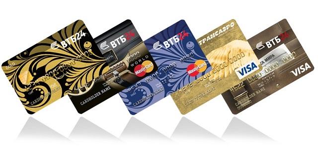 Какие существуют виды кредитных карт от банка ВТБ 24?