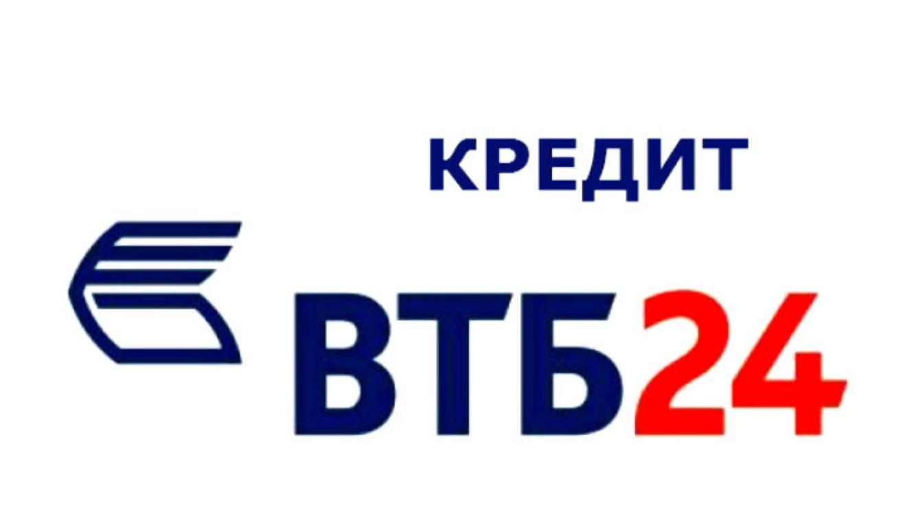 Что предлагает ВТБ24?