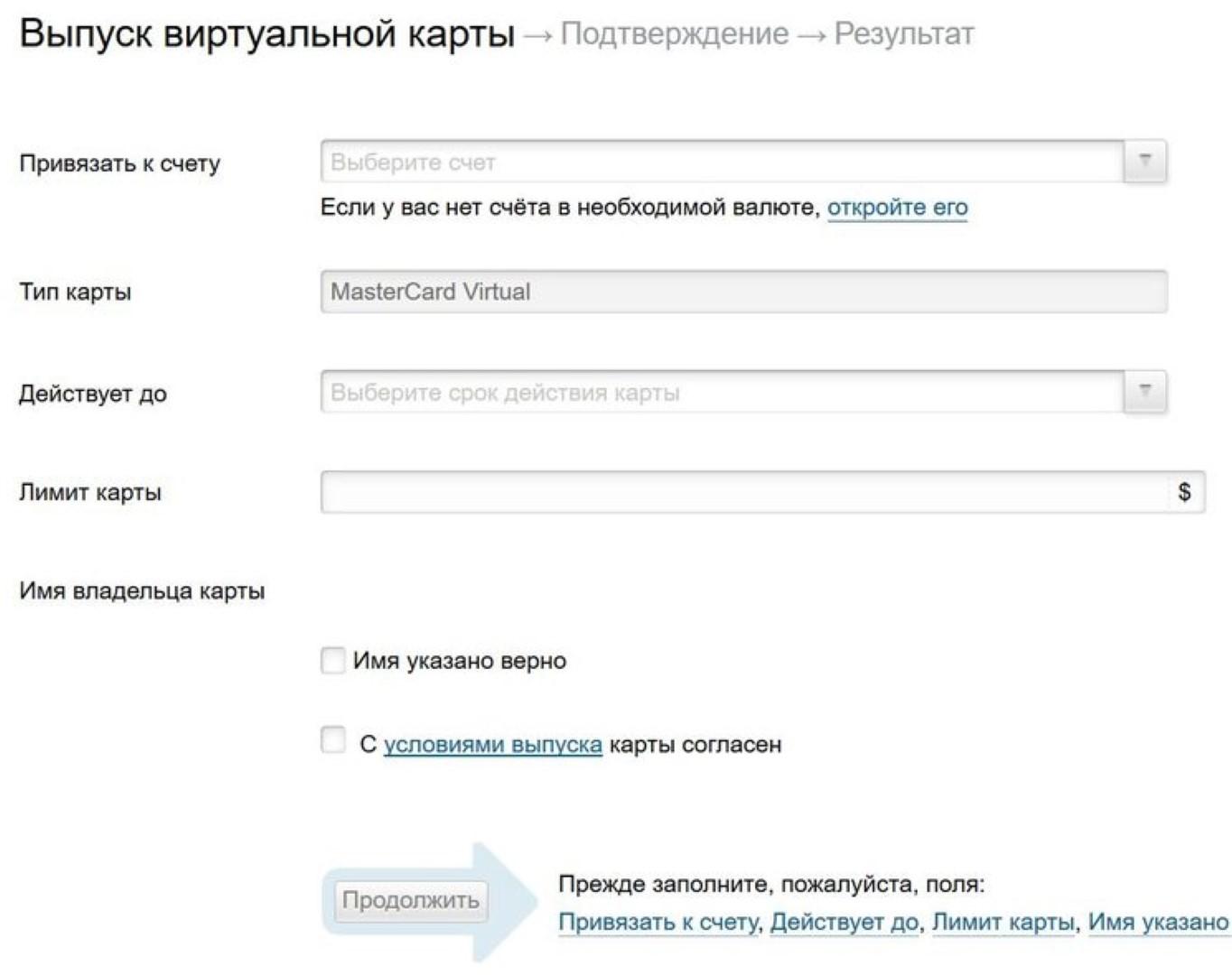 Изображение - Как создать виртуальную карту альфа-банк Oformlenie-virtualnoy-karty-v-Alfa-Banke